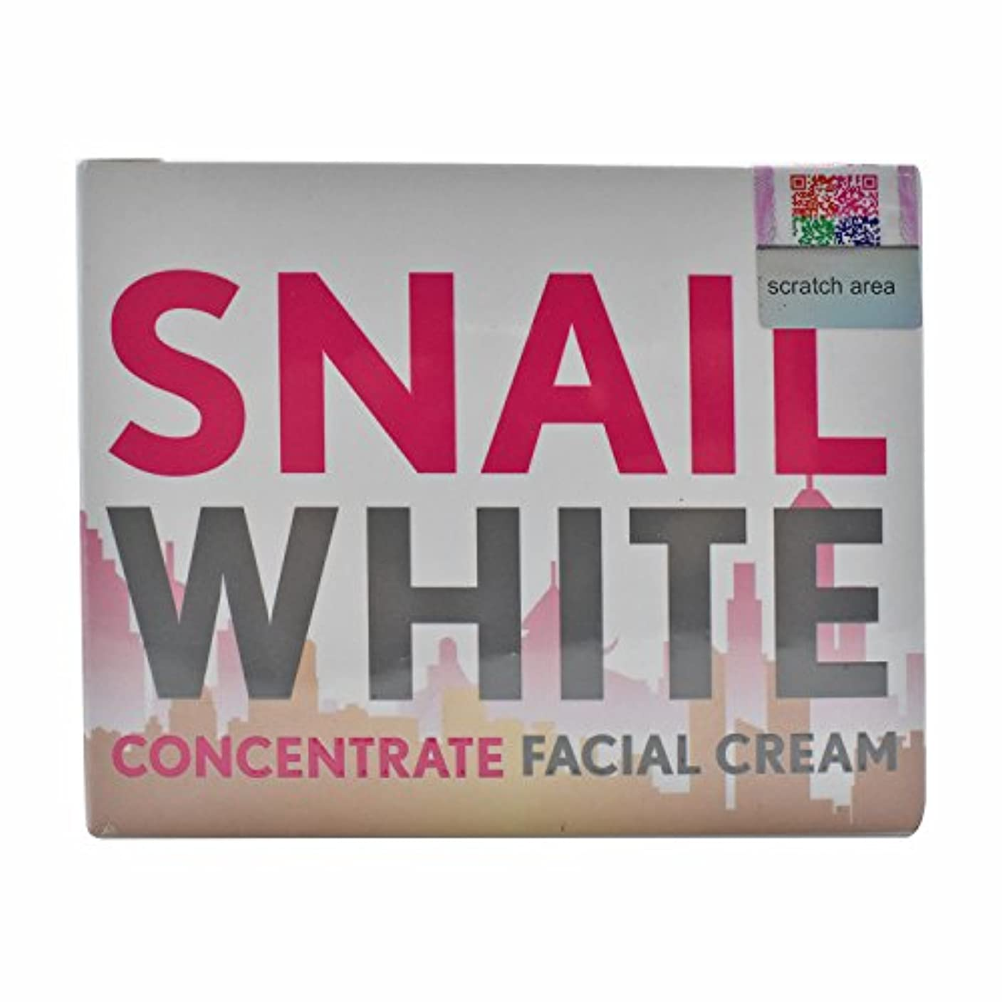近代化する誘惑する父方のフェイシャルクリーム50 ml。 ホワイトニング NAMU LIFE SNAILWHITE CONCENTRATE FACIAL CREAM 50 ml.