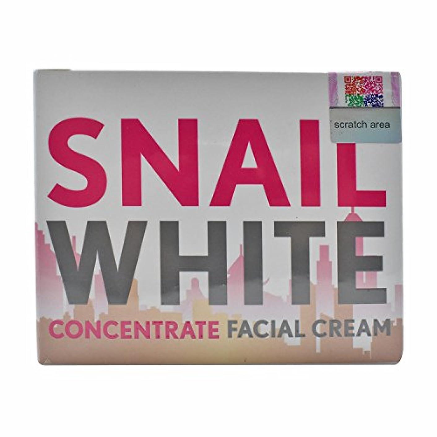 宇宙船以内に基本的なフェイシャルクリーム50 ml。 ホワイトニング NAMU LIFE SNAILWHITE CONCENTRATE FACIAL CREAM 50 ml.