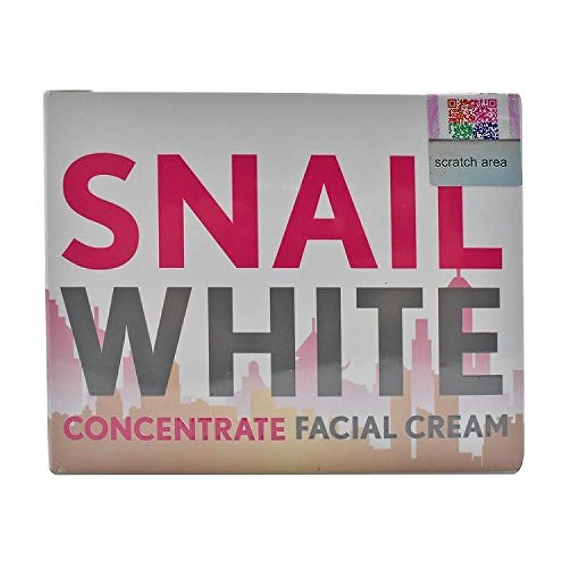 女性過言水分フェイシャルクリーム50 ml。 ホワイトニング NAMU LIFE SNAILWHITE CONCENTRATE FACIAL CREAM 50 ml.
