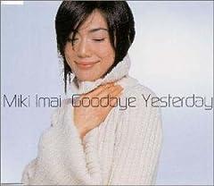今井美樹「Goodbye Yesterday」のCDジャケット