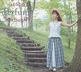 Perfume (初回限定盤・紙BOX仕様)