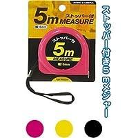 240 5Mメジャーストッパー付 【12個セット】 29-240 スポーツ レジャー DIY 工具 計測用具 [並行輸入品]