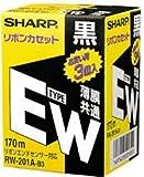 シャープ タイプEWクロ3本パック [RW201AB3]