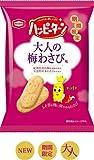 亀田 ハッピーターン 大人の梅わさび味 1箱(10袋)