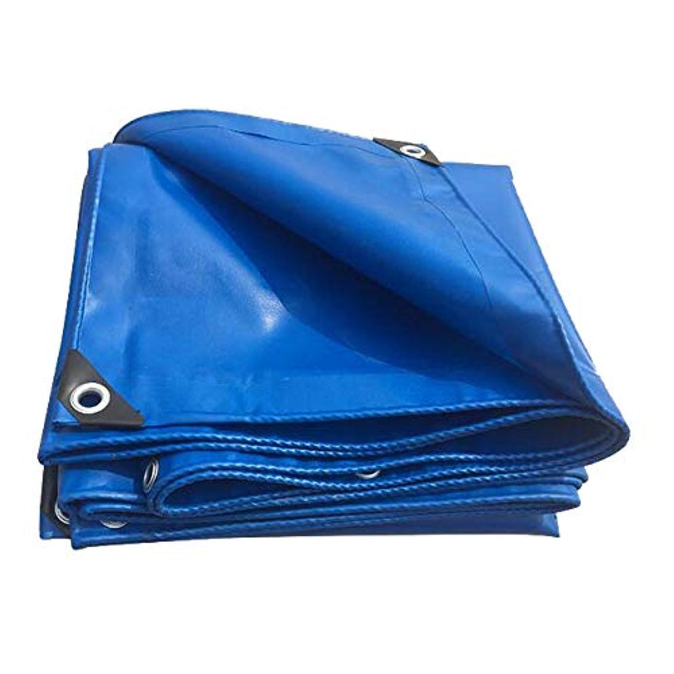 ポジション椅子不適切なブルー防水PVCターポリン|屋外テントライナー|日よけ - 厚さ0.32 mm