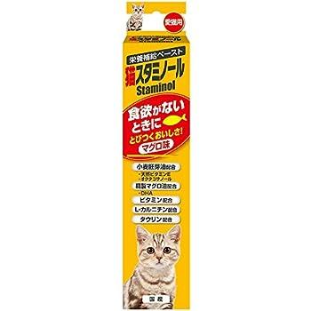 猫スタミノール 食欲 50g