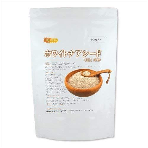 ホワイトチアシード 900g【CHIASEEDS】蒸気殺菌 残留農薬検査済 [01] NICHIGA(ニチガ)