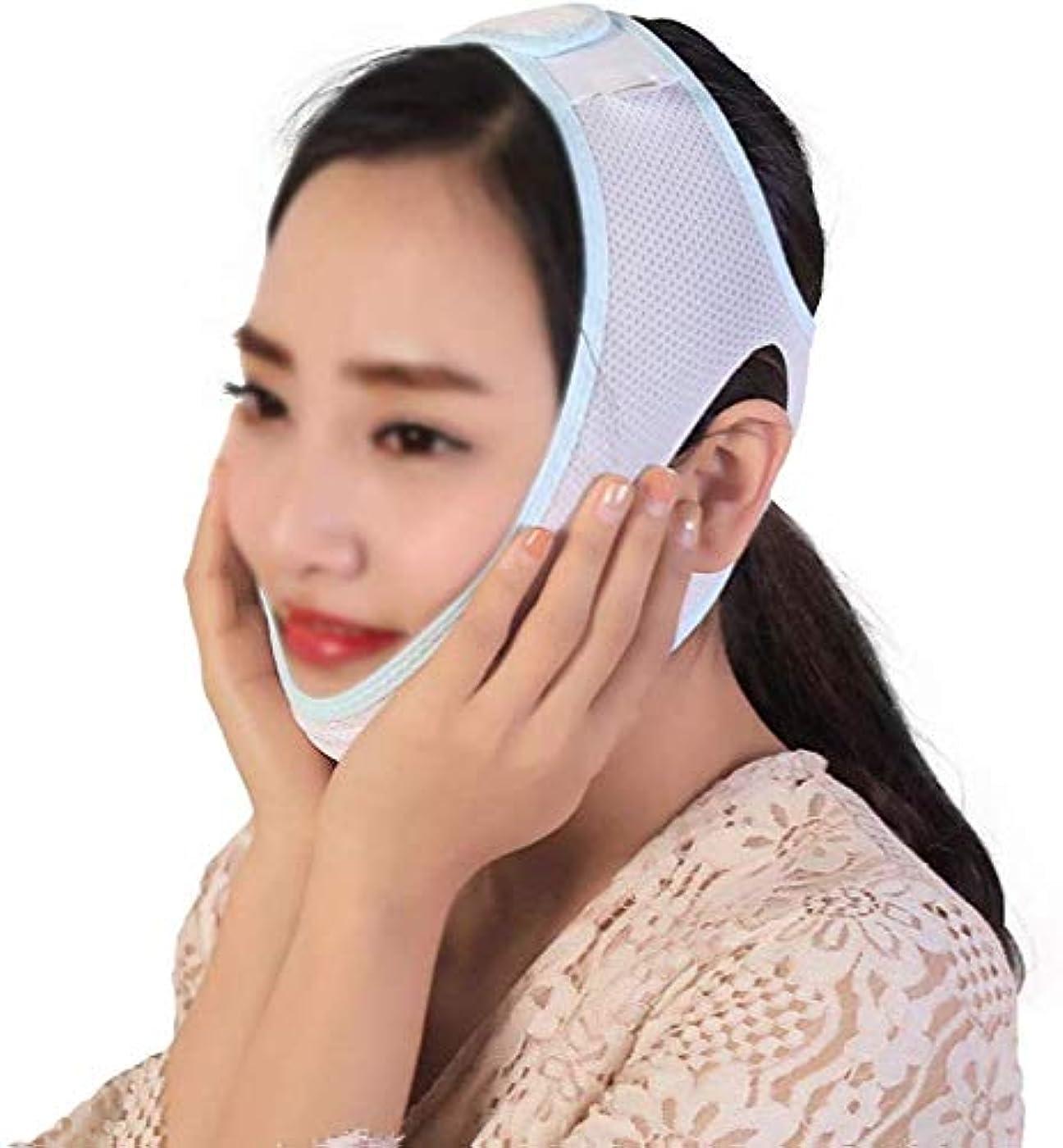 階下管理フォーム美容と実用的なファーミングフェイスマスク、スモールVフェイスアーティファクトリフティングフェイスプラスチックフェイスマスクコンフォートアップグレードの最適化フェイスカーブの総合的な通気性包帯の改善(サイズ:L)