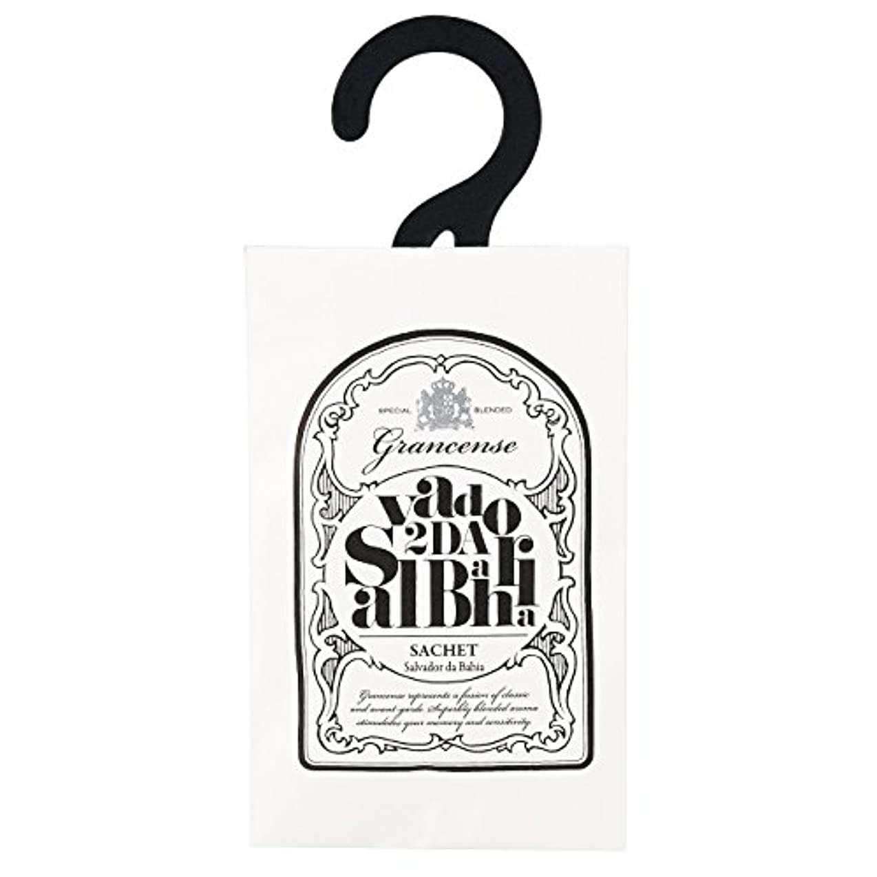 十分です大胆不敵敬なグランセンス サシェ(約2~4週間) サルバドール 12g(芳香剤 香り袋 アロマサシェ ライムとミントの爽やかさにバニラの甘さを感じる南国のような香り)