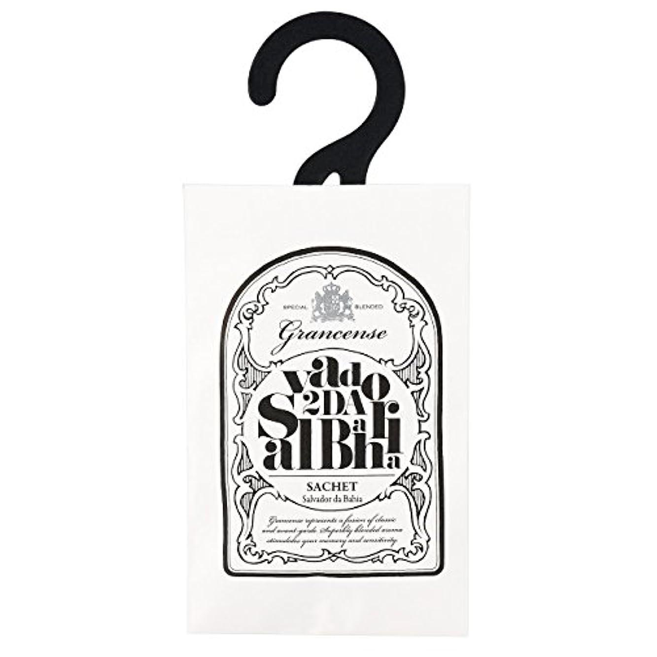 ゲスト実行する商業のグランセンス サシェ(約2~4週間) サルバドール 12g(芳香剤 香り袋 アロマサシェ ライムとミントの爽やかさにバニラの甘さを感じる南国のような香り)