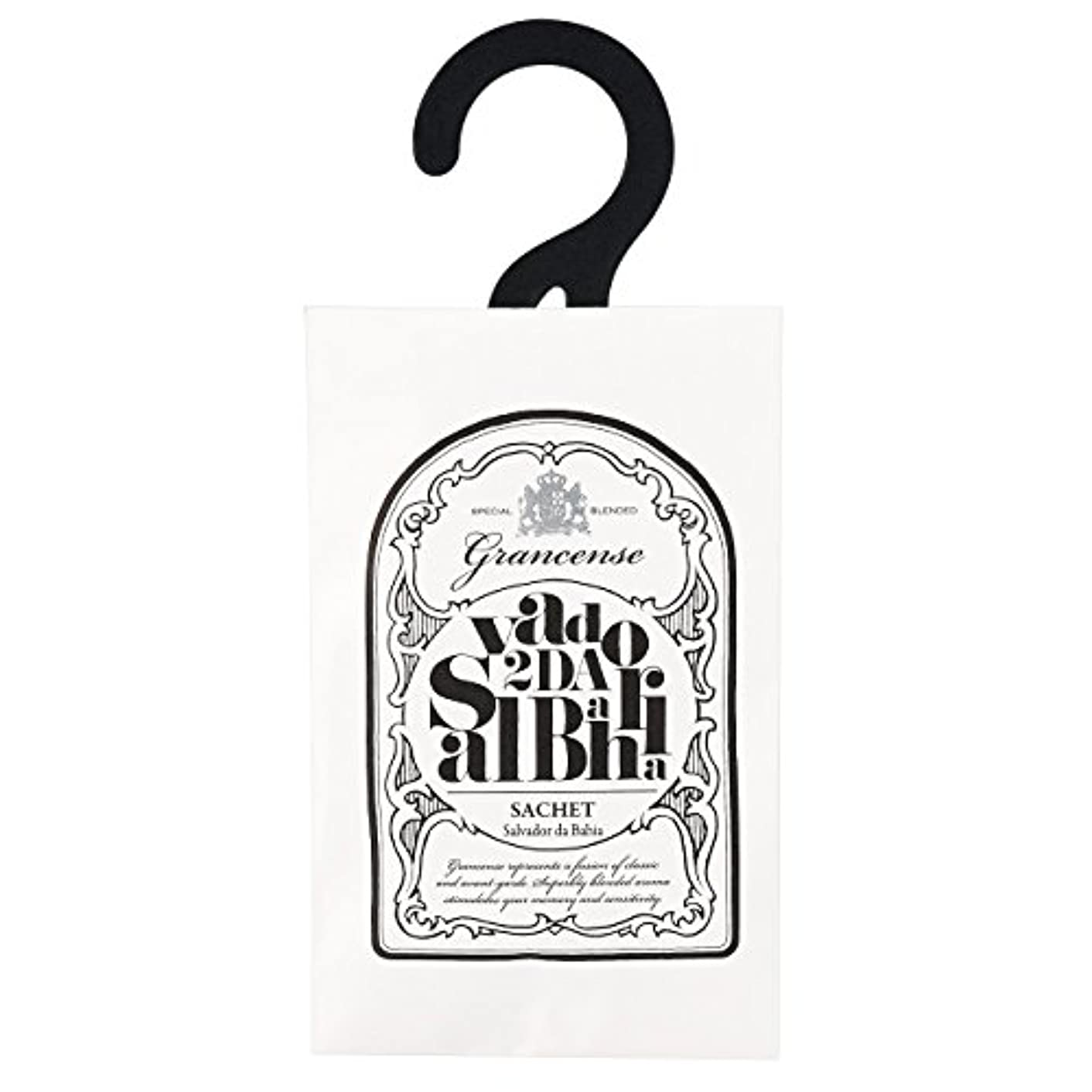 細分化する最終的に暗殺者グランセンス サシェ(約2~4週間) サルバドール 12g(芳香剤 香り袋 アロマサシェ ライムとミントの爽やかさにバニラの甘さを感じる南国のような香り)