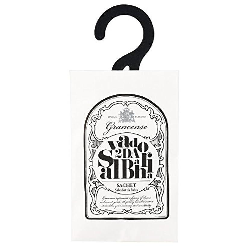 普通にジャンクション地球グランセンス サシェ(約2~4週間) サルバドール 12g(芳香剤 香り袋 アロマサシェ ライムとミントの爽やかさにバニラの甘さを感じる南国のような香り)