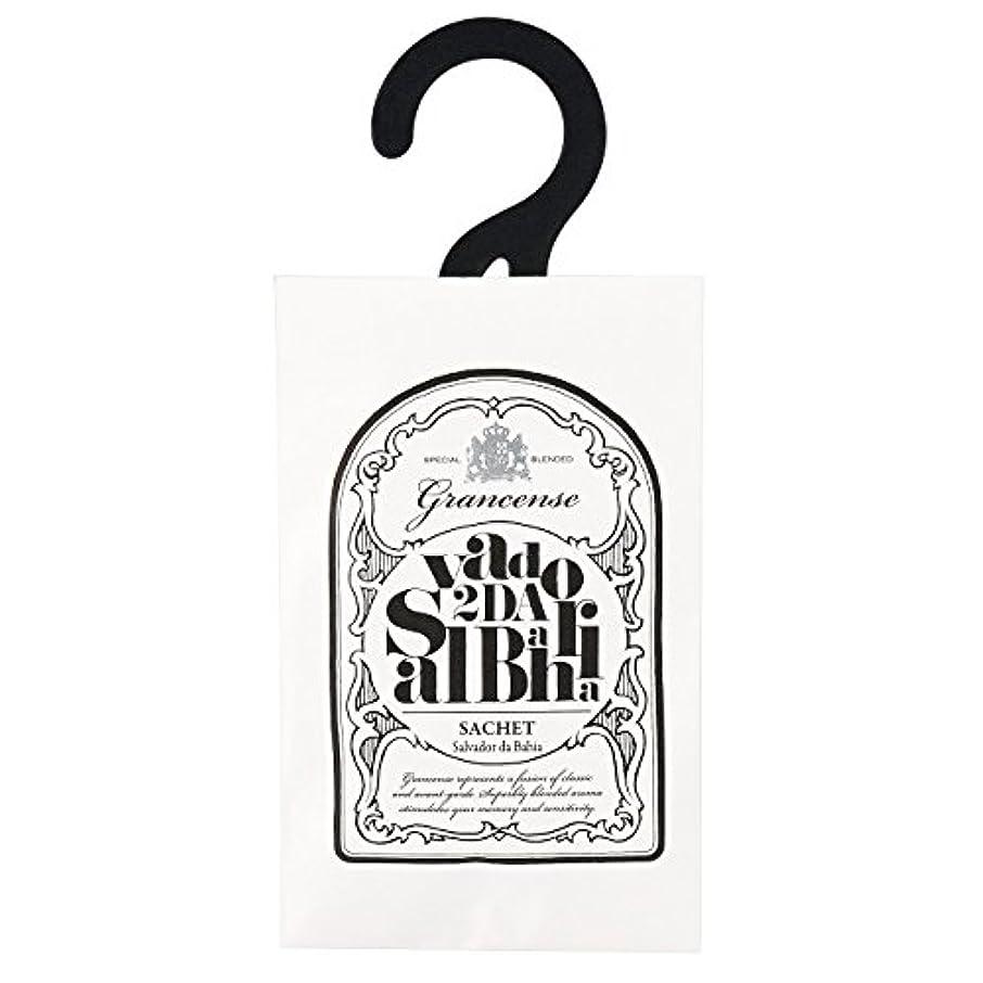 ケイ素教過度にグランセンス サシェ(約2~4週間) サルバドール 12g(芳香剤 香り袋 アロマサシェ ライムとミントの爽やかさにバニラの甘さを感じる南国のような香り)