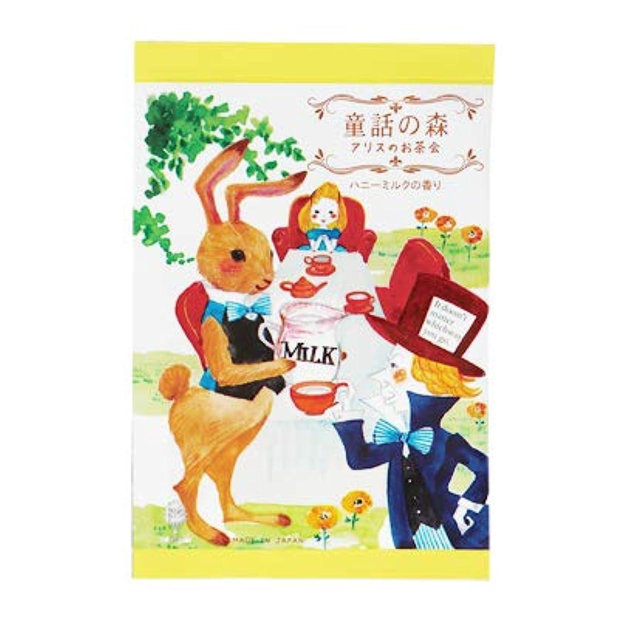 大佐プロフィール段階【まとめ買い6個セット】 童話の森 アリスのお茶会