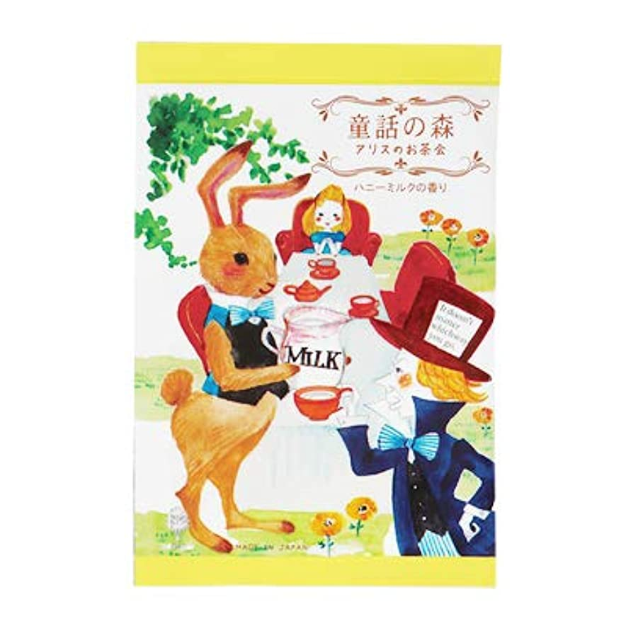 花に水をやる分離地区【まとめ買い3個セット】 童話の森 アリスのお茶会