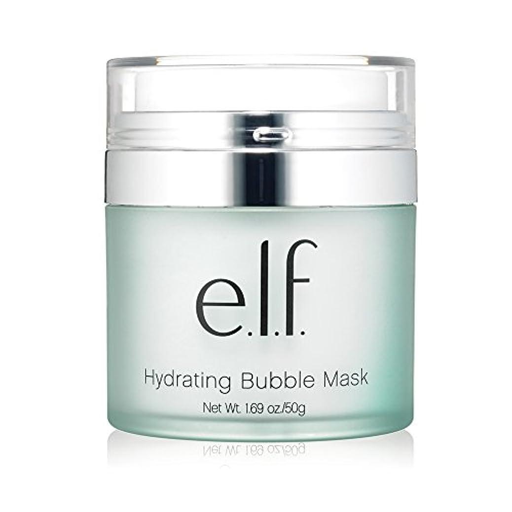 最少けん引黄ばむ(6 Pack) e.l.f. Hydrating Bubble Mask (並行輸入品)