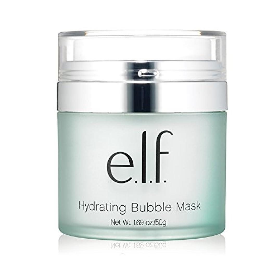 相対サイズ容疑者競う(3 Pack) e.l.f. Hydrating Bubble Mask (並行輸入品)