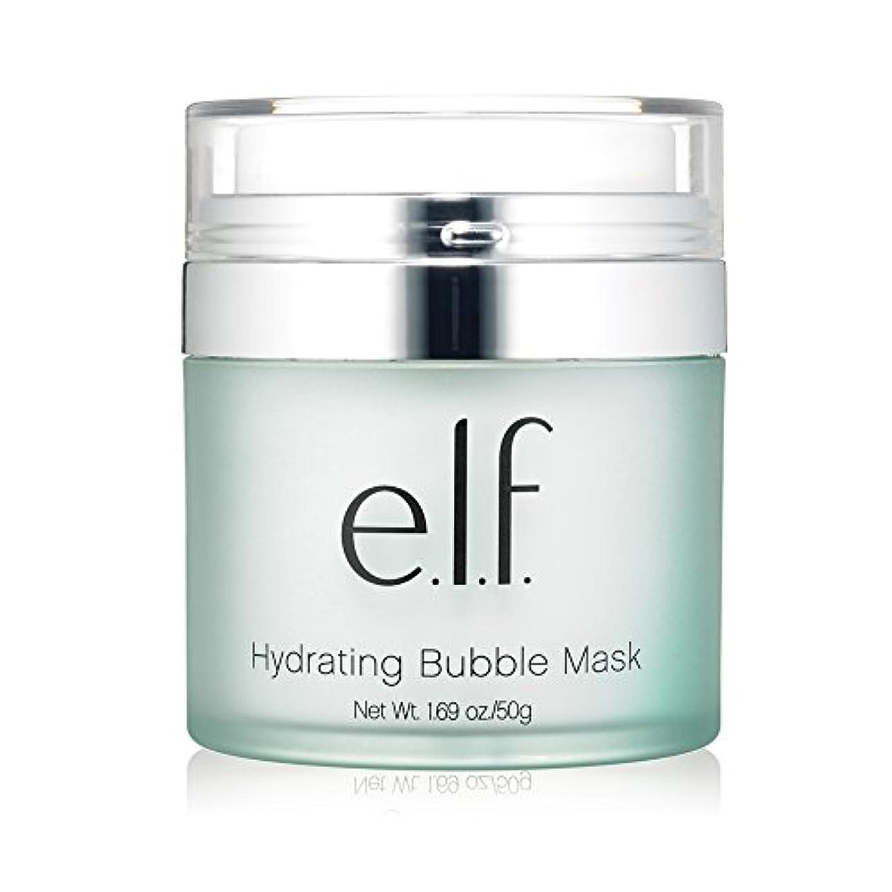 動詞聴覚狭い(3 Pack) e.l.f. Hydrating Bubble Mask (並行輸入品)