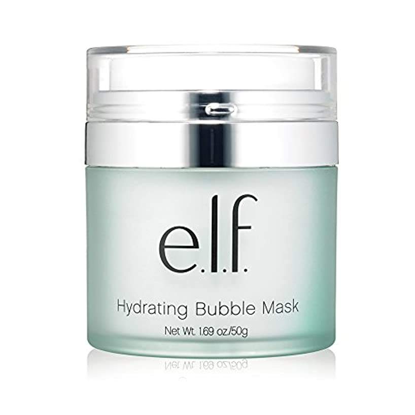 (3 Pack) e.l.f. Hydrating Bubble Mask (並行輸入品)