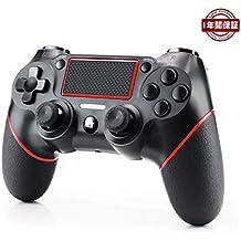 PS4 コントローラー ワイヤレス ps4ゲームパッド 5.55対応 USB コントローラー 無線コントローラー ゲーム 振動機能搭載 PS4pro/slim/WIN 7/8/10 対応ps4 ゲームパッド bluetooth PCゲーム playstation