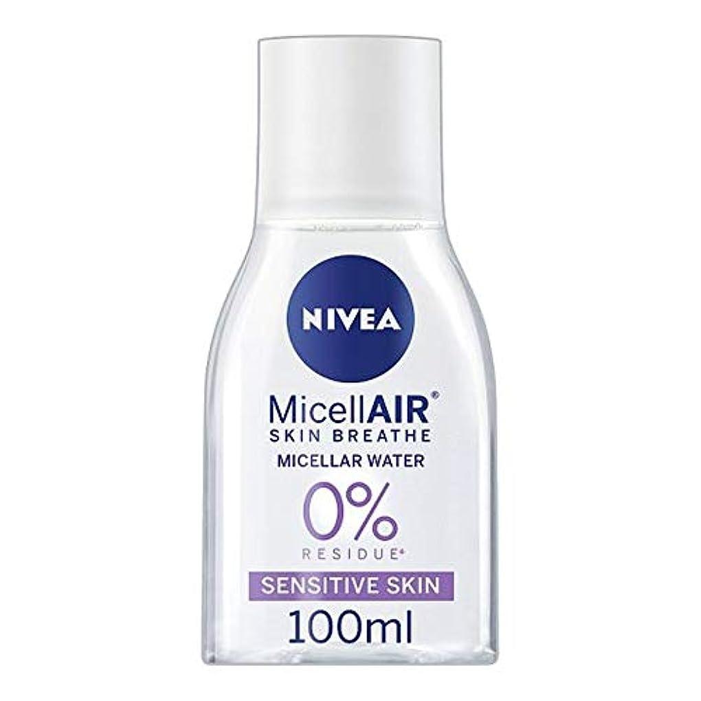 本当のことを言うとスパン軽く[Nivea] ニベアMicellair水敏感肌用100ミリリットル - Nivea Micellair Water Sensitive Skin 100Ml [並行輸入品]