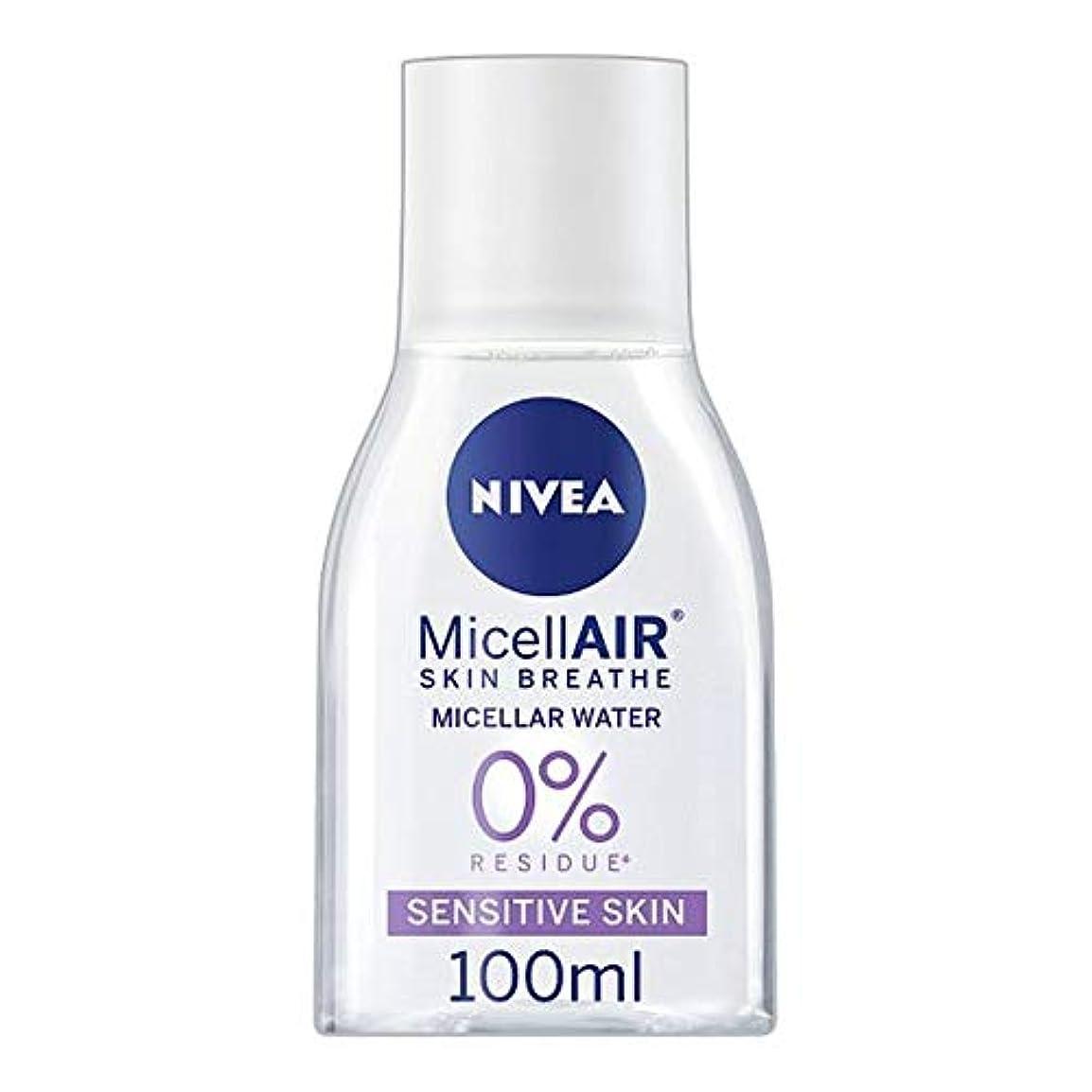 商人葉病的[Nivea] ニベアMicellair水敏感肌用100ミリリットル - Nivea Micellair Water Sensitive Skin 100Ml [並行輸入品]