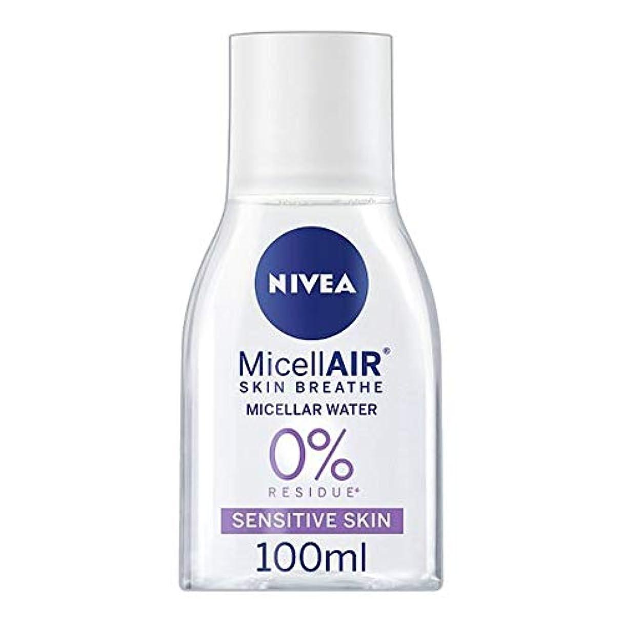 中性ペルセウス葉を拾う[Nivea] ニベアMicellair水敏感肌用100ミリリットル - Nivea Micellair Water Sensitive Skin 100Ml [並行輸入品]