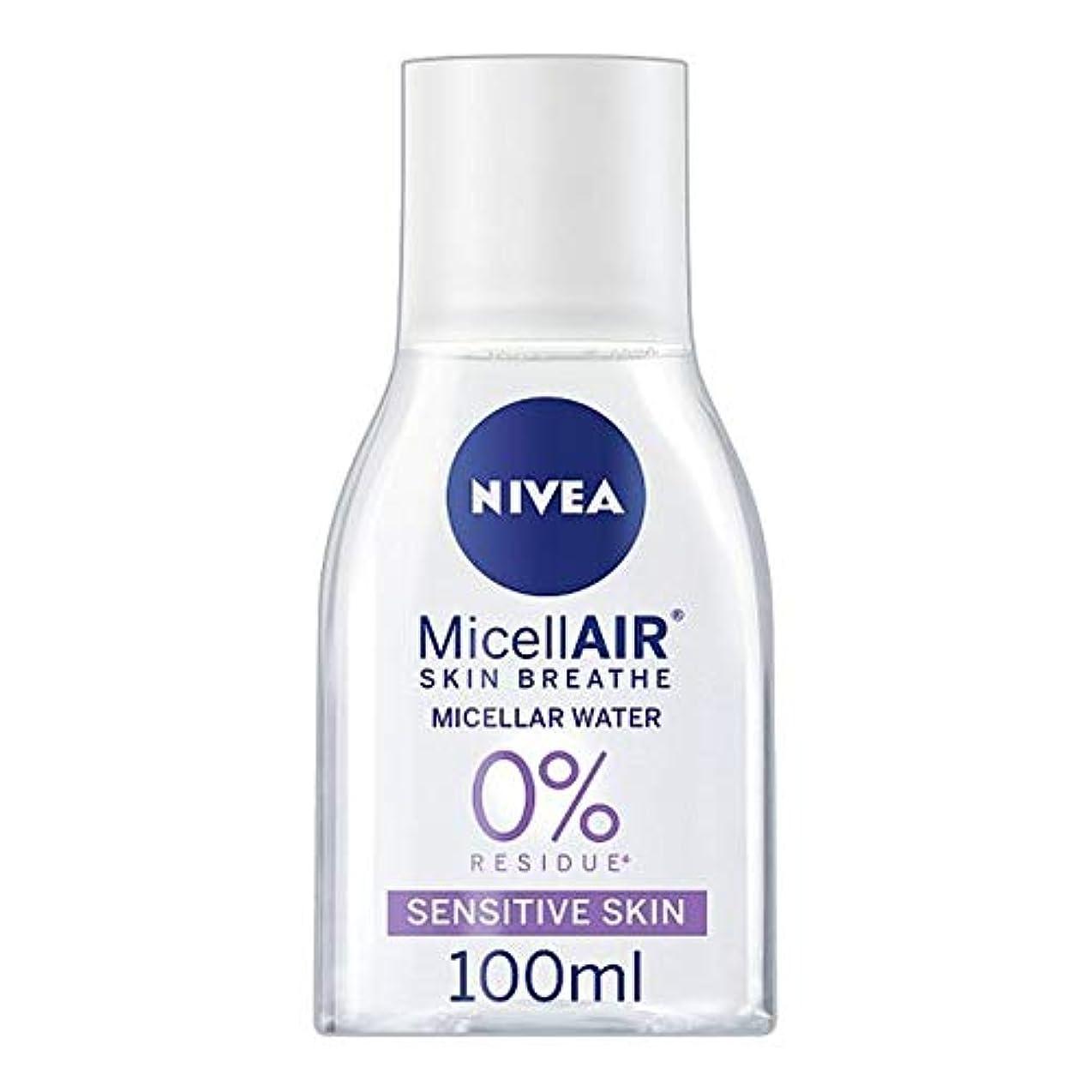 縁石ランデブー経済的[Nivea] ニベアMicellair水敏感肌用100ミリリットル - Nivea Micellair Water Sensitive Skin 100Ml [並行輸入品]