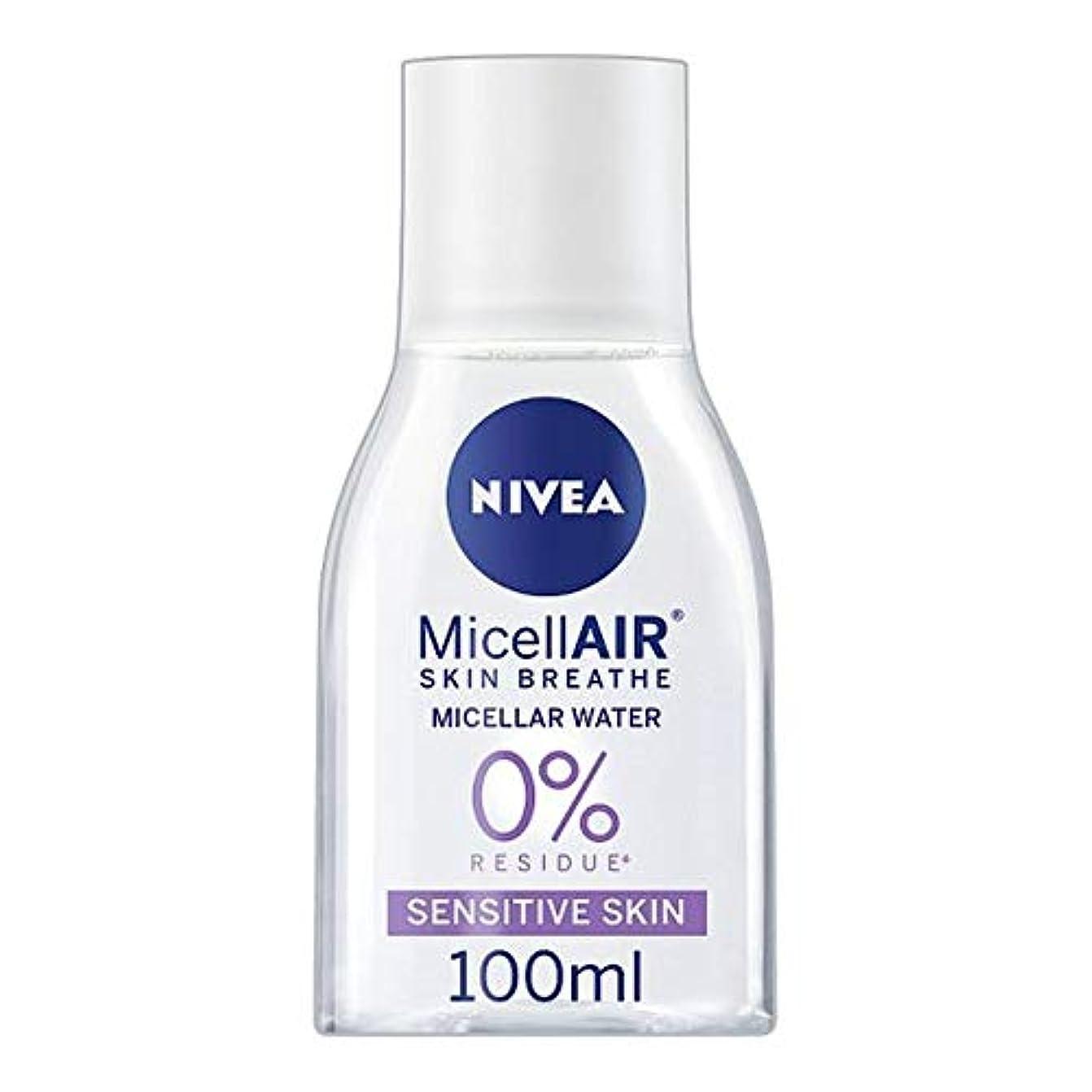 やけど成功九時四十五分[Nivea] ニベアMicellair水敏感肌用100ミリリットル - Nivea Micellair Water Sensitive Skin 100Ml [並行輸入品]
