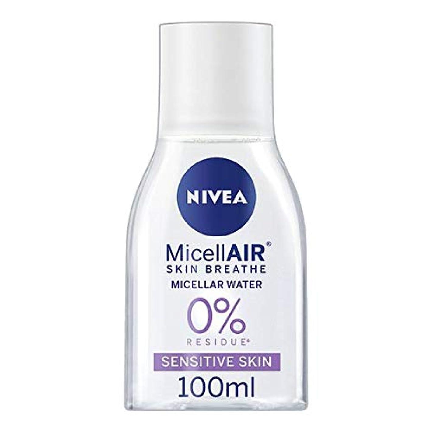 マダム獣マーチャンダイジング[Nivea] ニベアMicellair水敏感肌用100ミリリットル - Nivea Micellair Water Sensitive Skin 100Ml [並行輸入品]