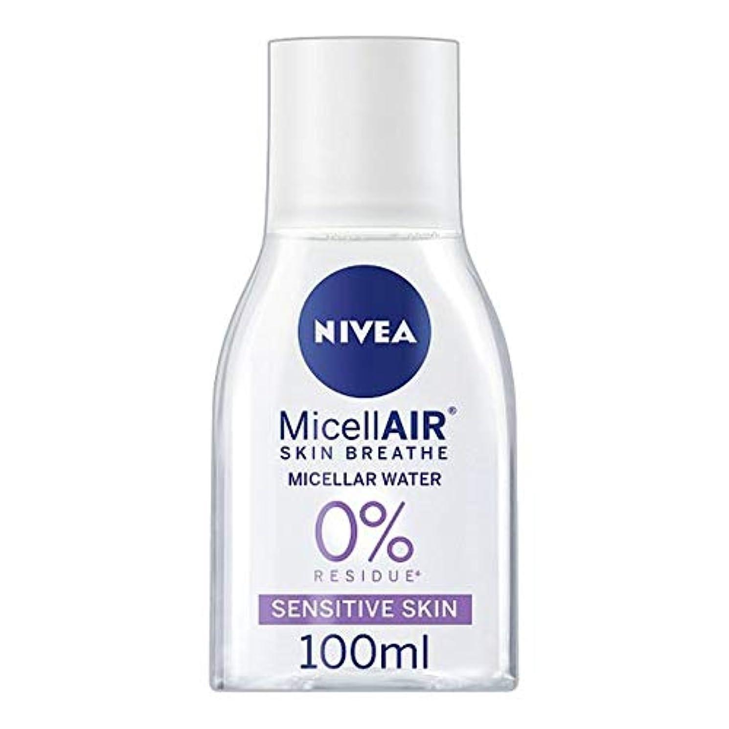 移行するつかいます詳細に[Nivea] ニベアMicellair水敏感肌用100ミリリットル - Nivea Micellair Water Sensitive Skin 100Ml [並行輸入品]