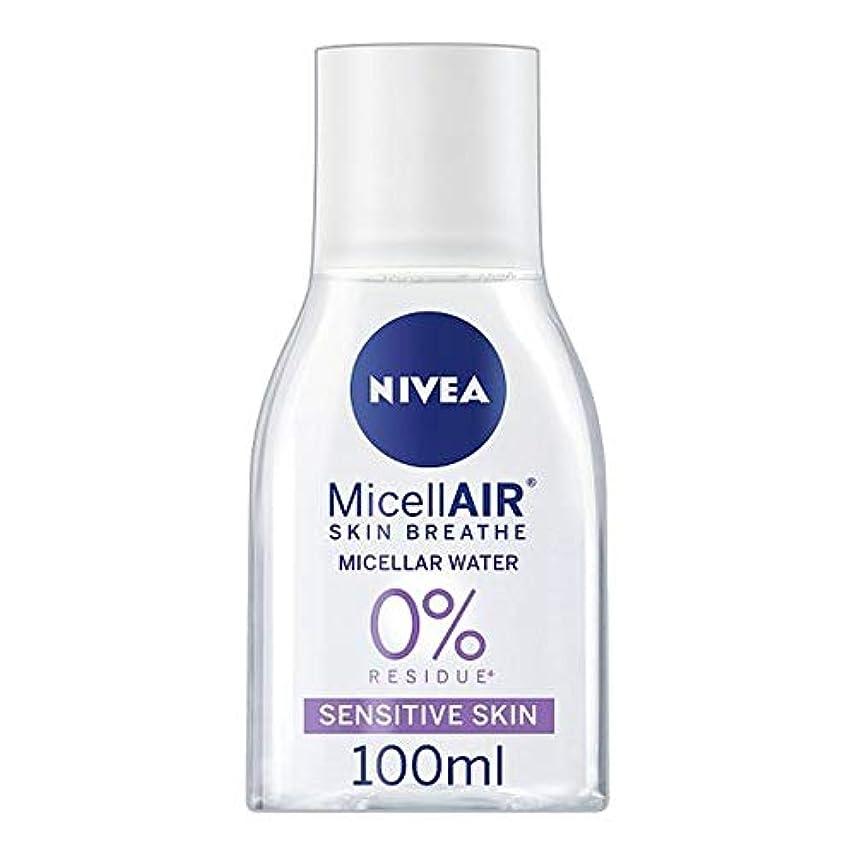 メロディー好きである期待して[Nivea] ニベアMicellair水敏感肌用100ミリリットル - Nivea Micellair Water Sensitive Skin 100Ml [並行輸入品]