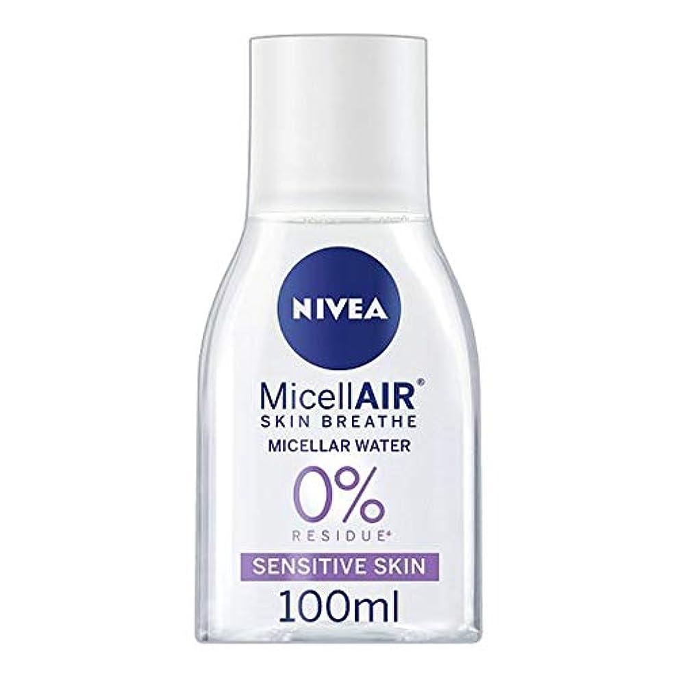 養う現象不純[Nivea] ニベアMicellair水敏感肌用100ミリリットル - Nivea Micellair Water Sensitive Skin 100Ml [並行輸入品]