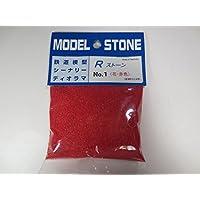 RストーンNo.1 花 赤色 0.1~0.5 66ml袋入り