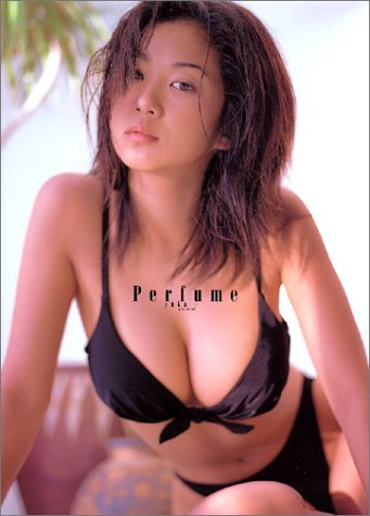 Perfume―優香写真集