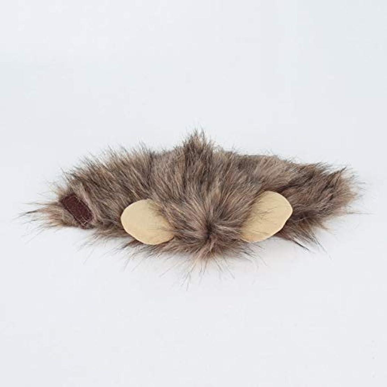 害虫発揮する蒸留Saikogoods おかしいかわいいペットキャップコスプレライオンの形の帽子後背位キティライオンハット快適なキャットハットソフト子犬ウィッグ通気性のアニマルキャップ 褐色 M