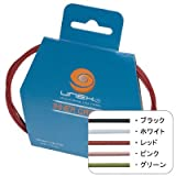 ユネックス ダイノグライド カラー シフター インナーケーブル ブラック(CBS01600)