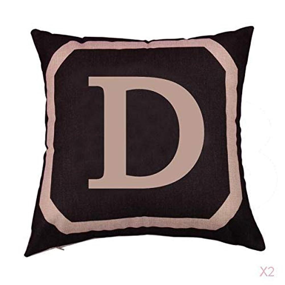 オッズ放つ影正方形の綿のリネンスローピローケース腰クッションカバーベッドソファ装飾さd