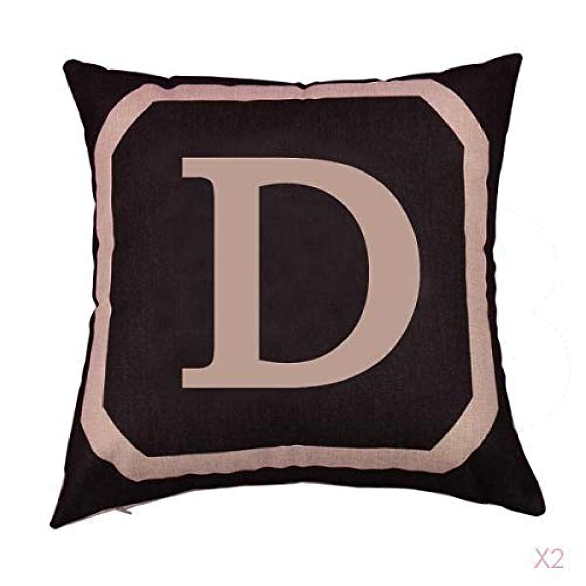 シマウマ評価可能休戦正方形の綿のリネンスローピローケース腰クッションカバーベッドソファ装飾さd