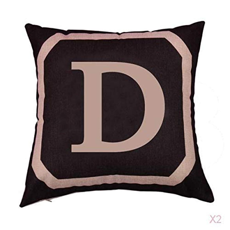 支払う排出上昇FLAMEER 正方形の綿のリネンスローピローケース腰クッションカバーベッドソファ装飾さd
