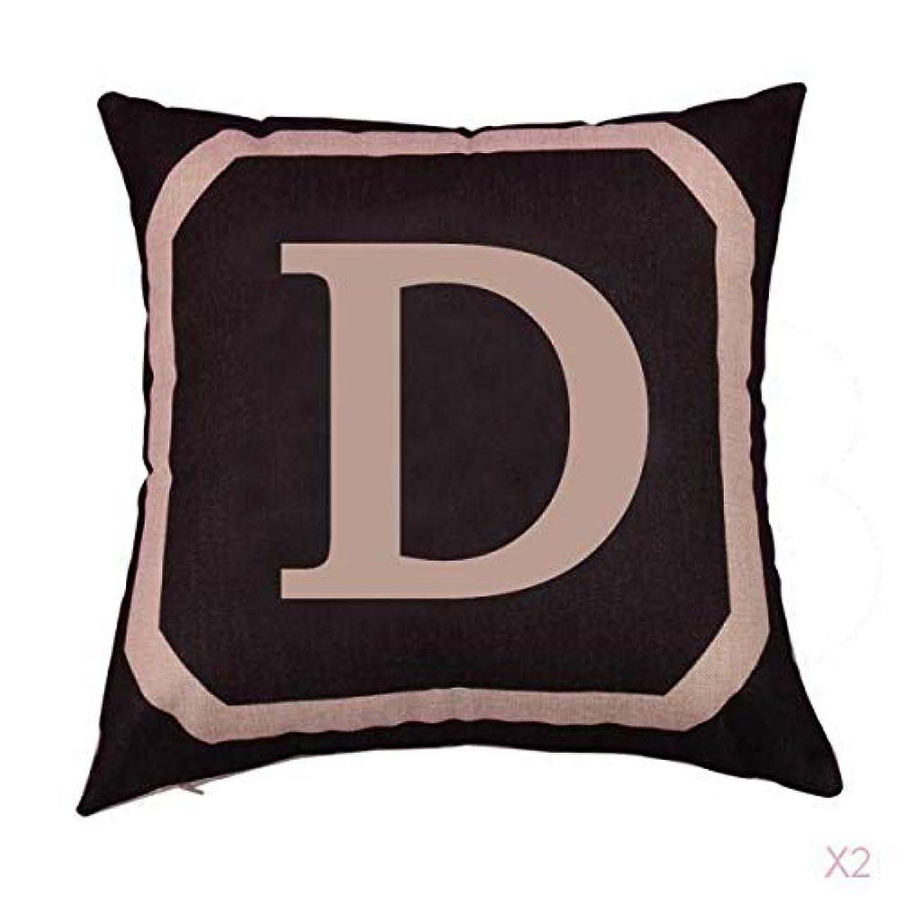 パックその何正方形の綿のリネンスローピローケース腰クッションカバーベッドソファ装飾さd