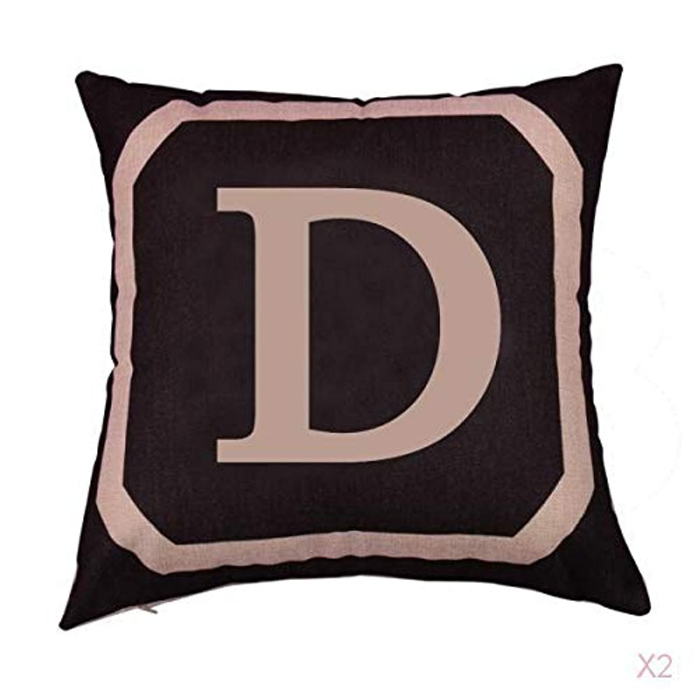 リビジョン固めるバレーボール正方形の綿のリネンスローピローケース腰クッションカバーベッドソファ装飾さd