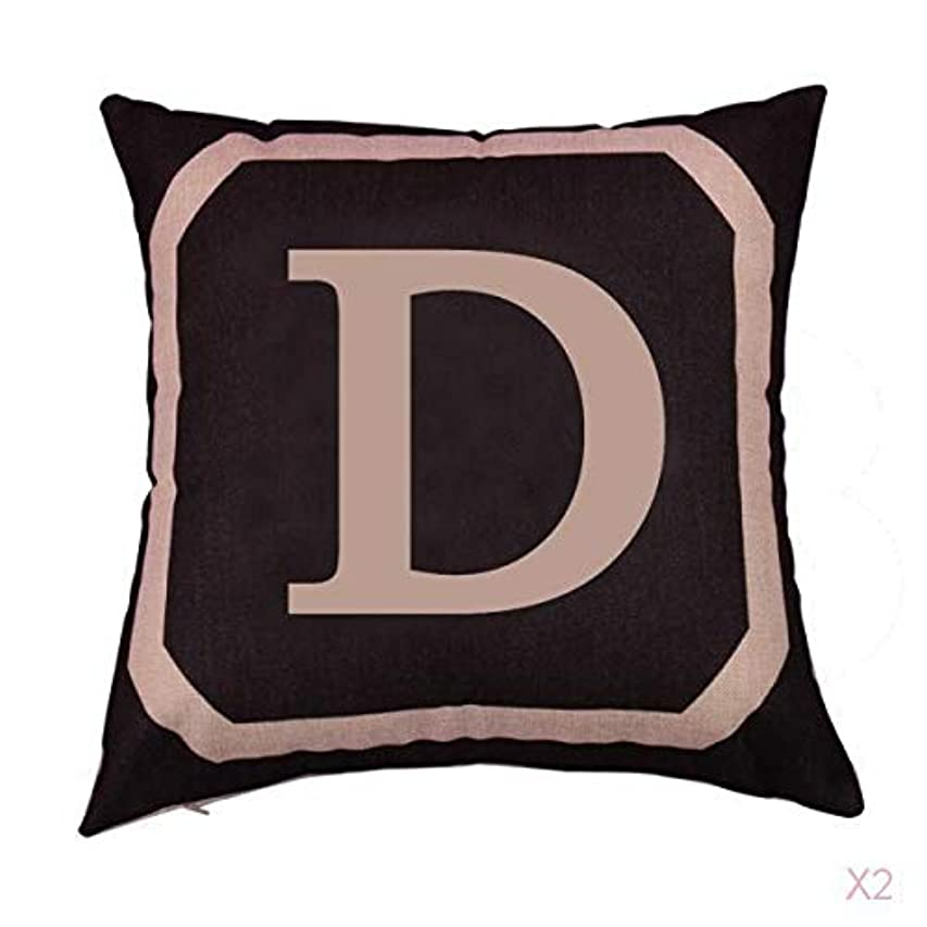 マグダッシュ論文正方形の綿のリネンスローピローケース腰クッションカバーベッドソファ装飾さd