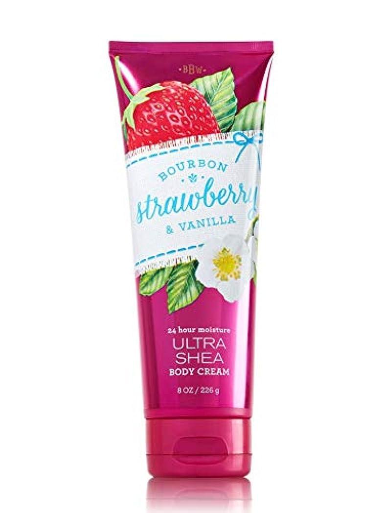 紫の風邪をひくコンパス【Bath&Body Works/バス&ボディワークス】 ボディクリーム ブルボンストロベリー&バニラ Body Cream Bourbon Strawberry & Vanilla 8 oz / 226 g [並行輸入品]