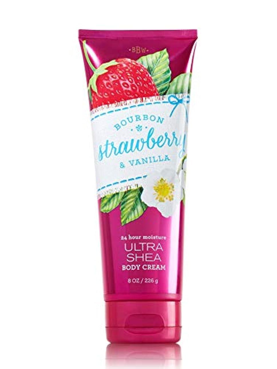 抱擁欠陥法廷【Bath&Body Works/バス&ボディワークス】 ボディクリーム ブルボンストロベリー&バニラ Body Cream Bourbon Strawberry & Vanilla 8 oz / 226 g [並行輸入品]