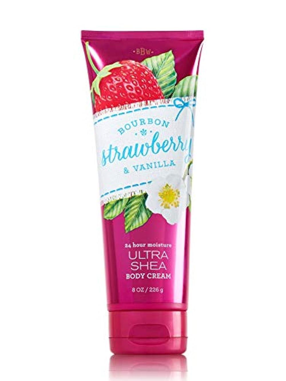 直感コークス強調【Bath&Body Works/バス&ボディワークス】 ボディクリーム ブルボンストロベリー&バニラ Body Cream Bourbon Strawberry & Vanilla 8 oz / 226 g [並行輸入品]
