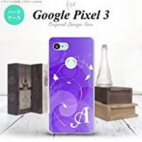 Google Pixel 3 スマホケース カバー 花・フラワー 紫 パープル 【対応機種:Google Pixel 3】【アルファベット [S]】
