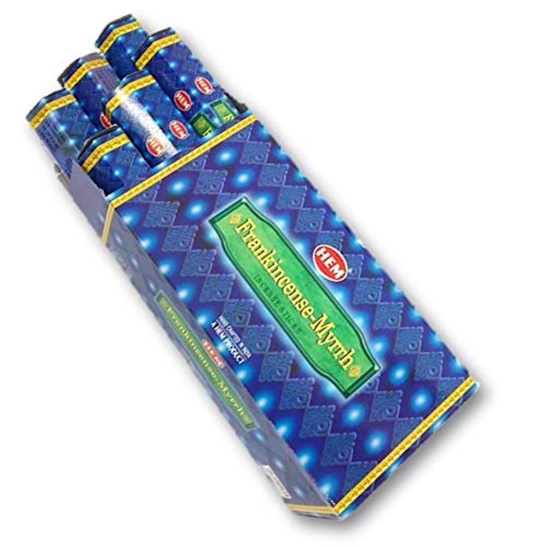 熟したイライラする屋内HEM(ヘム)/お香スティック/フランキンセンスミルラ/1ケース(1箱20本×6箱)