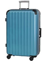 [NATALINO ナタリーノ] スーツケース 大型(L) サイレントキャスター ダブルキャスター ストッパー付きサイレントキャスター TSAロック 超軽量 キャリーバッグ