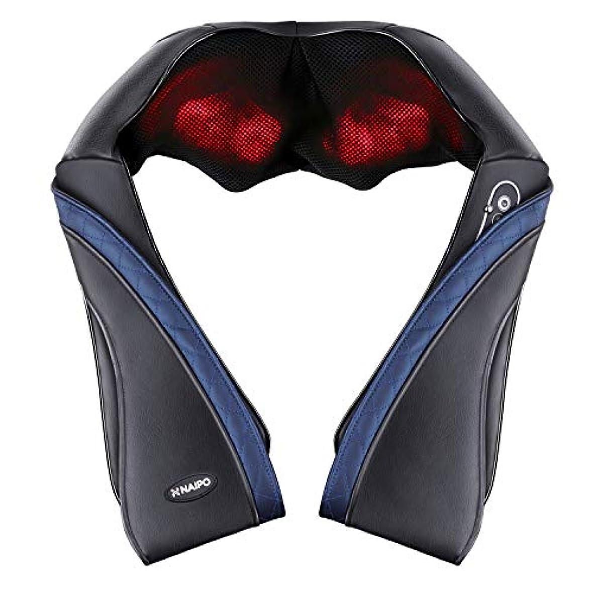 懸念水分制裁Naipo 首マッサージャー ネック・ショルダーマッサージ 器 ヒーター付き 首・肩・腰・背中・太もも 肩こり ストレス解消 家庭用&職場用&車用 温熱療法